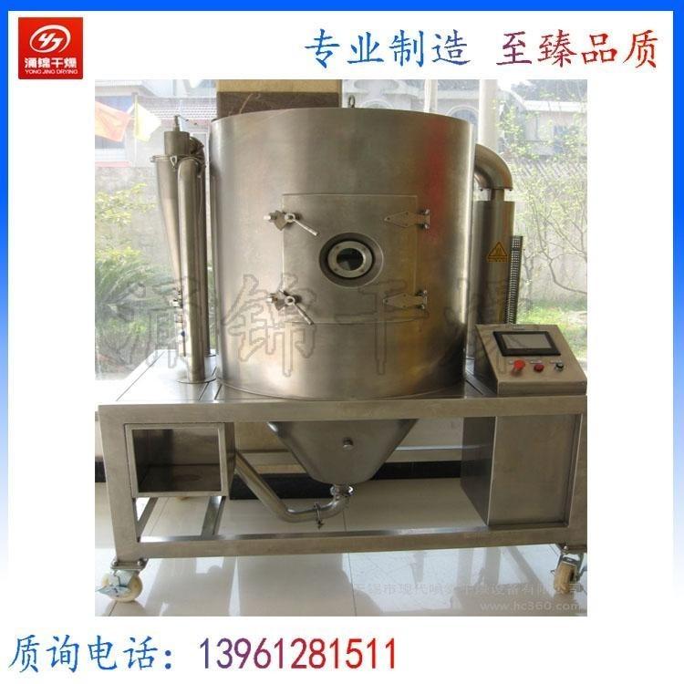 砂轮材料专用喷雾干燥机