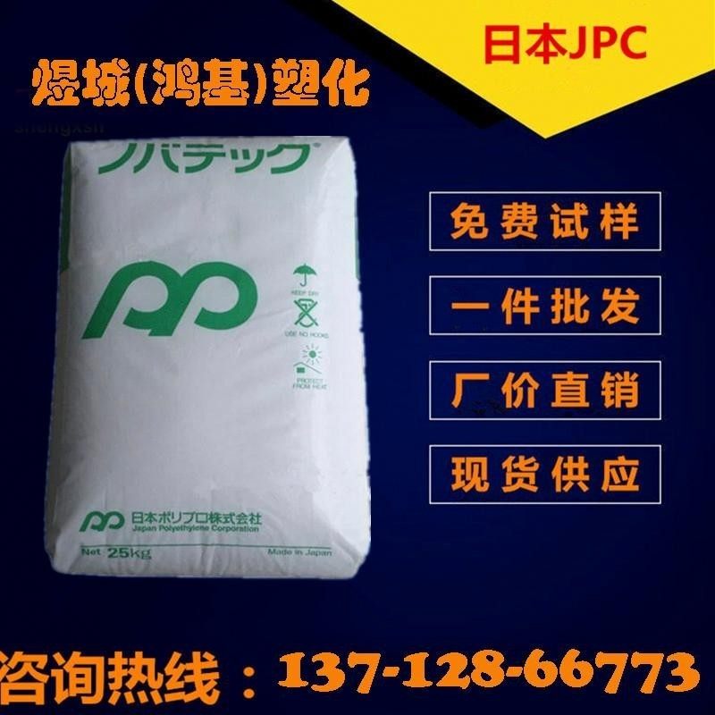 透明PP聚丙烯日本 MG038D 日本JPC