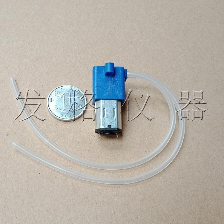 微型水泵泵头 泵头厂家