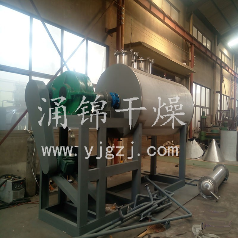 白炭黑专用ZB系列真空耙式干燥机 耙式干燥机 滚筒耙式干燥机 涌锦干燥