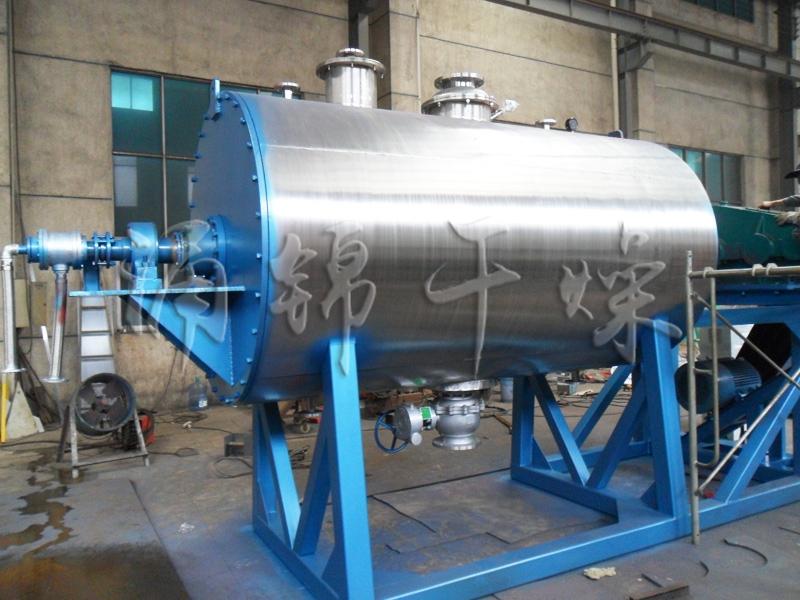 碳酸镁专用耙式干燥机