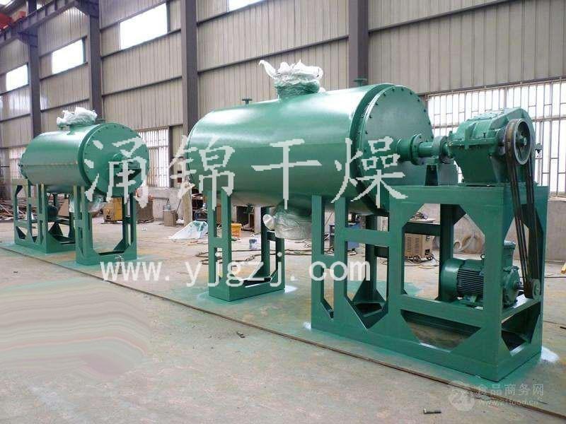 碳酸镁专用耙式干燥机的应用