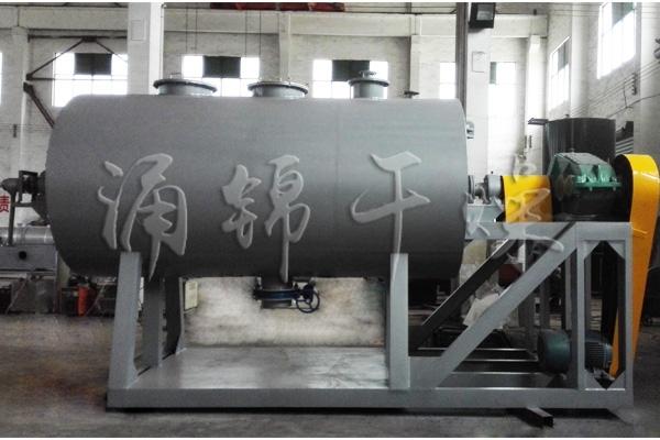 苯甲酸专用耙式干燥机