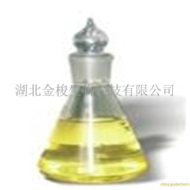 角鲨烯生产厂家(7683-64-9)