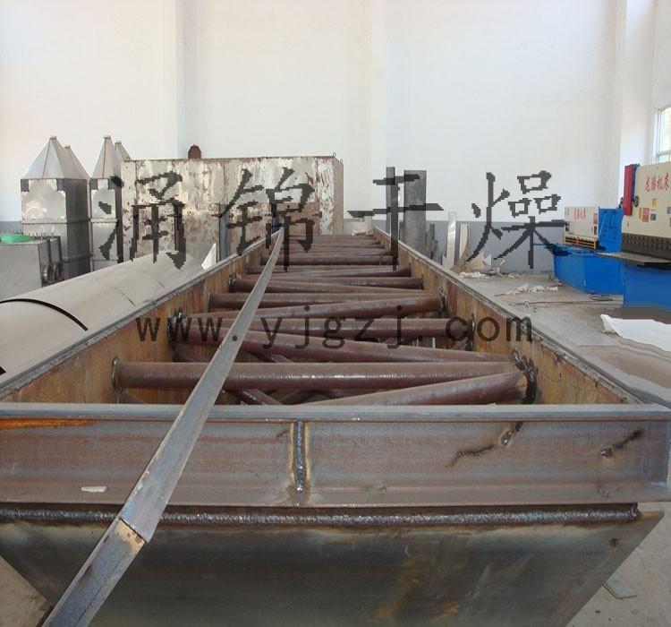 活性染料流化床干燥机