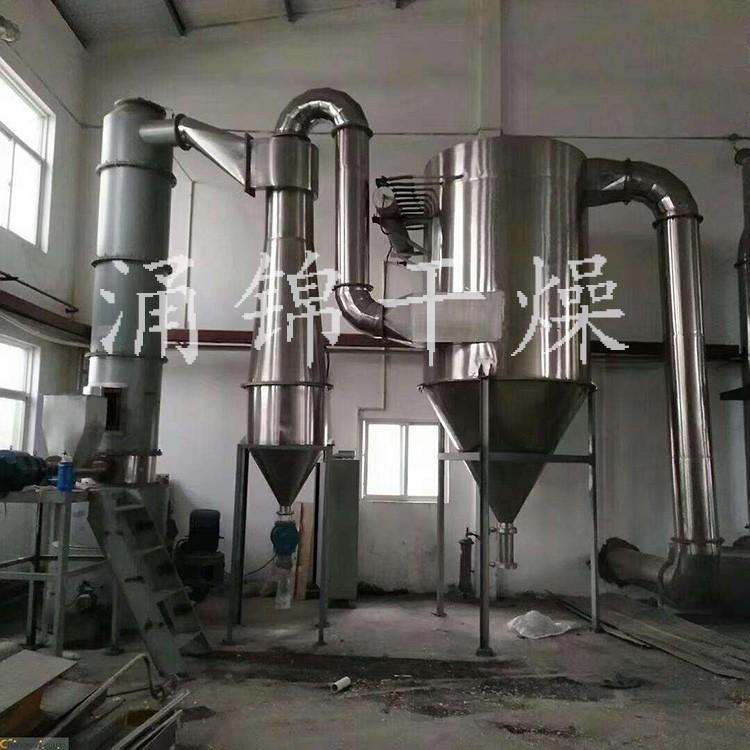 硫酸铜专用旋转闪蒸干燥机的用法