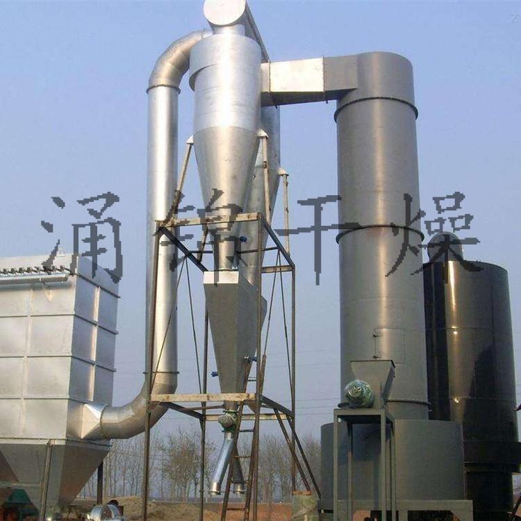 氢氧化物专用旋转闪蒸干燥机厂家直销