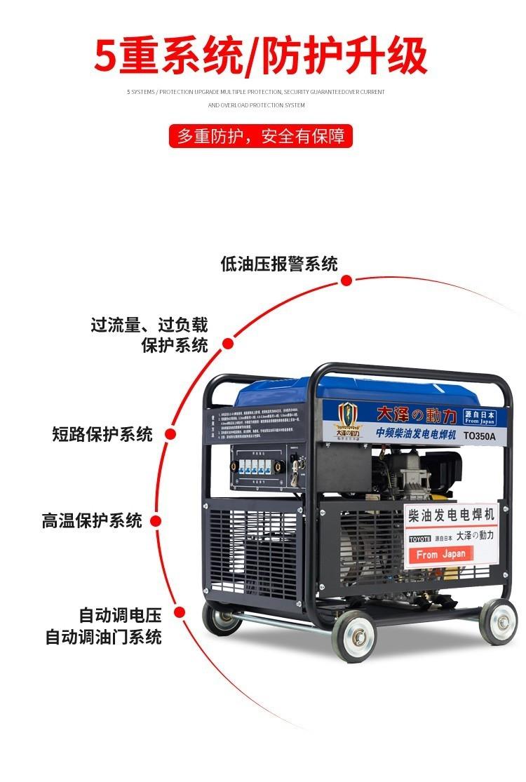 油田用柴油电焊机230A便携式