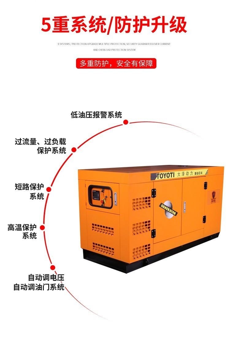 30千瓦静音柴油发电机原装现货