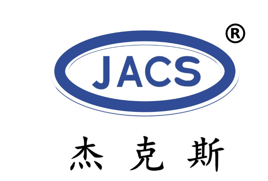 CAS:106120-04-1    杰克斯JACS  科研优势 现货 产品