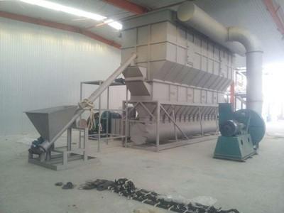 无水硫酸亚铁干燥机产品图片