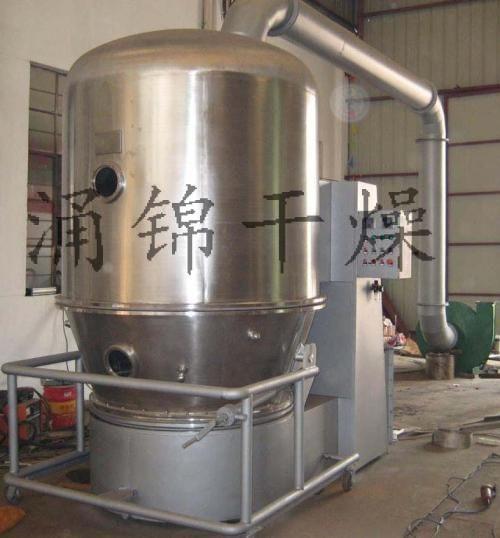 水处理树脂专用高效沸腾干燥机