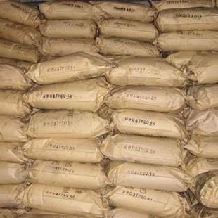 靛红酸酐(衣托酸酐)    厂家原料大量现货供应118-48-9产品图片