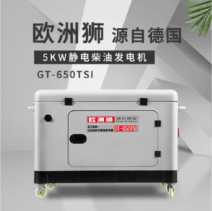 采购全自动15千瓦柴油发电机价格