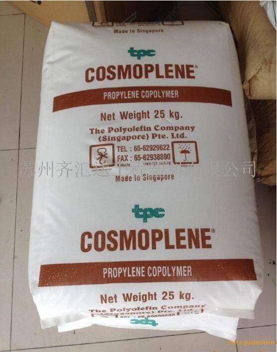 PP W531PL 新加坡聚烯烃W531PL