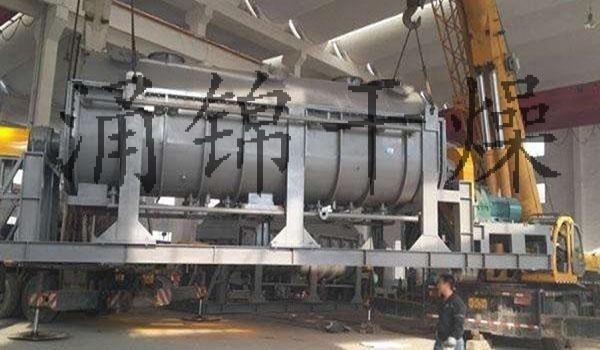 厂家直销硅藻泥空心浆叶干燥机