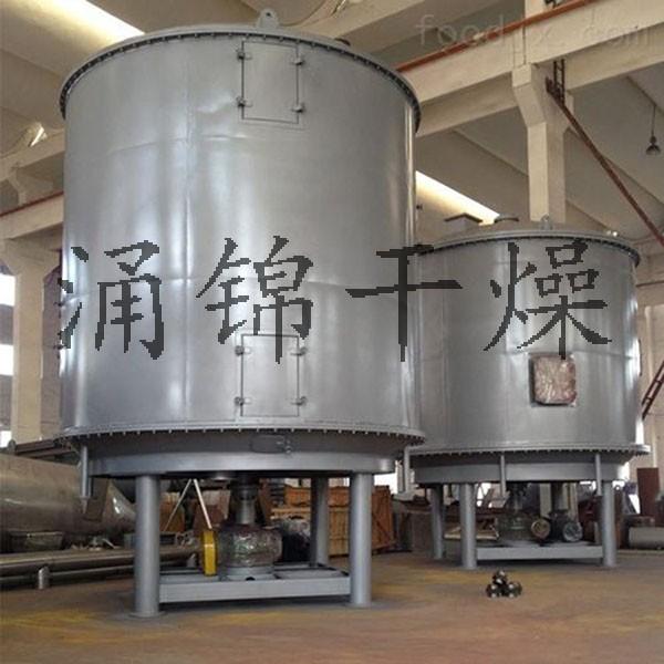 厂家直销香精专用盘式干燥机