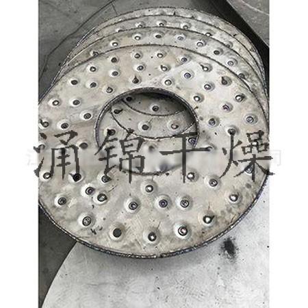 氰尿酸专用盘式连续干燥机