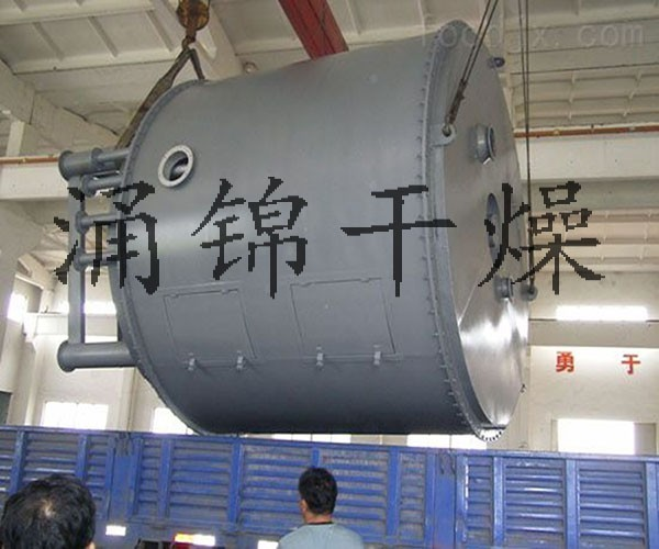 草酸钙专业连续盘式干化机