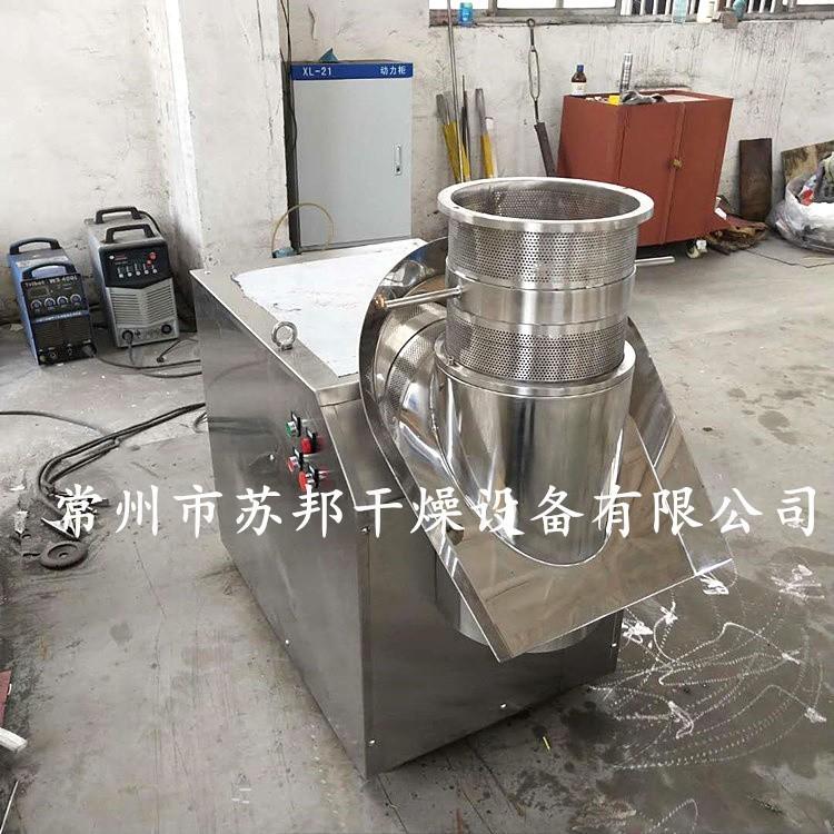 厂家直销阿胶姜茶旋转制粒机 速溶姜茶造粒机