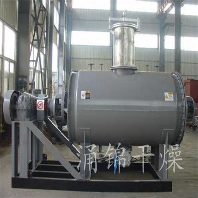 鱼粉专用ZB系列真空耙式干燥机 耙式干燥机 滚筒耙式干燥机 涌锦干燥