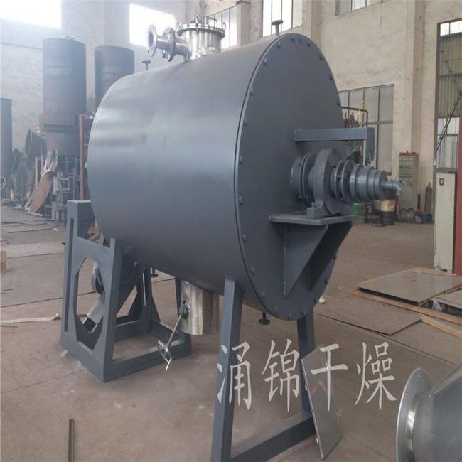 橘子皮专用ZB系列真空耙式干燥机 耙式干燥机 滚筒耙式干燥机 涌锦干燥