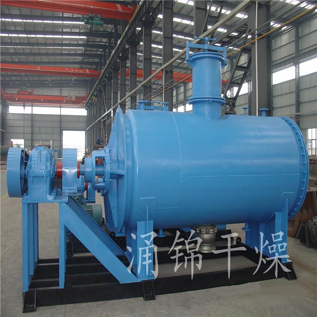 硼砂专用ZB系列真空耙式干燥机 耙式干燥机 滚筒耙式干燥机 涌锦干燥