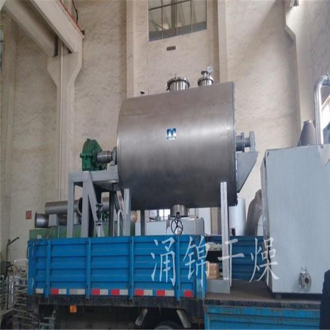 苹果渣专用ZB系列真空耙式干燥机 耙式干燥机 滚筒耙式干燥机 涌锦干燥