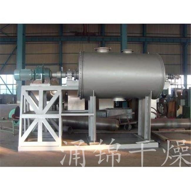 可可豆专用ZB系列真空耙式干燥机 耙式干燥机 滚筒耙式干燥机 涌锦干燥