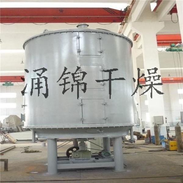氢氧化铝耙式干化机
