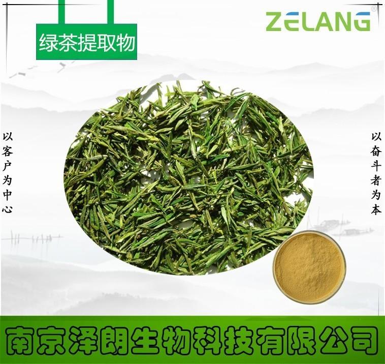 绿茶提取物绿茶液体饮料茶饮料代加工