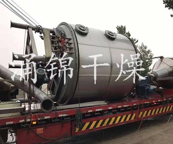 氢氧化钾耙式干燥机