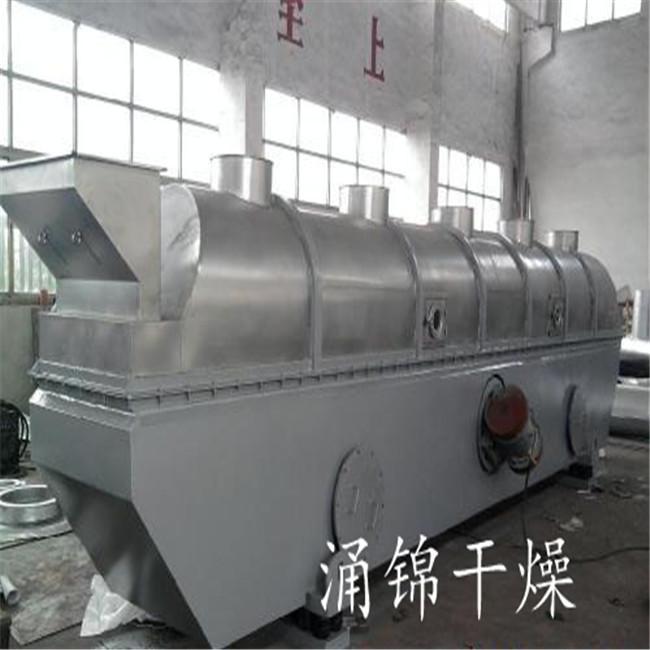 蛋白质粉振动流化床干燥机