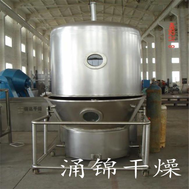 颗粒冲剂专用高效沸腾干燥机