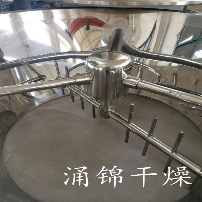 巧克力专用粉沸腾干燥机