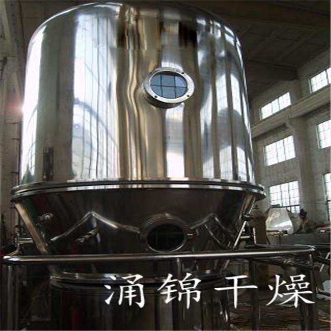 化学肥料沸腾干化机