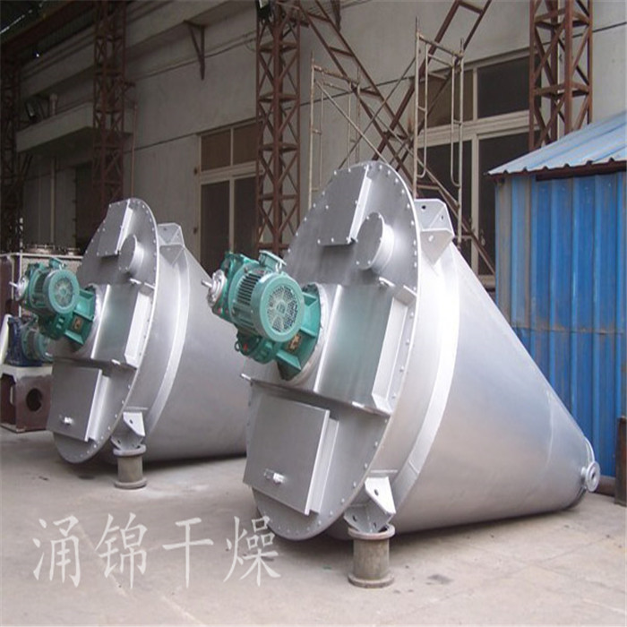 纤维素专用锥形双螺杆螺旋混合机