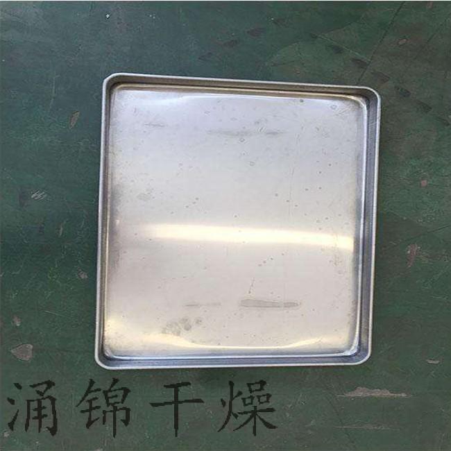 专业提供现货不锈钢烘盘