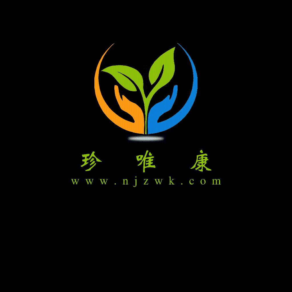南京珍唯康生物科技有限公司 公司logo