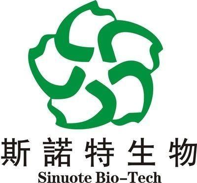 扶风斯诺特生物科技有限公司 公司logo