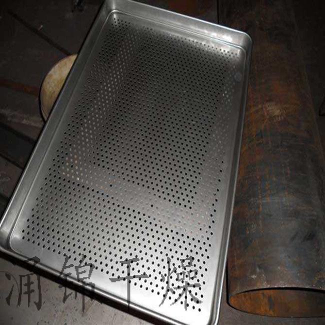 不锈钢烘盘 烘箱烘盘,专业烘盘,现货提供烘盘 涌锦干燥
