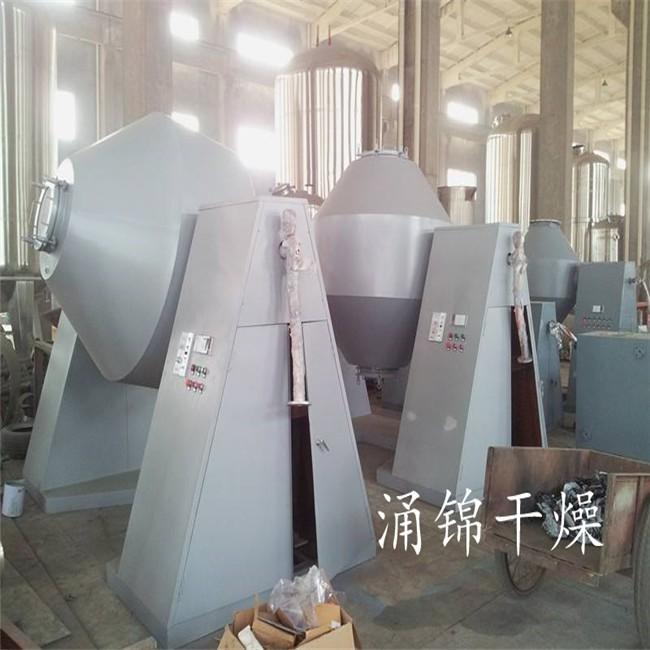 硫化剂专用双锥回转真空干燥机