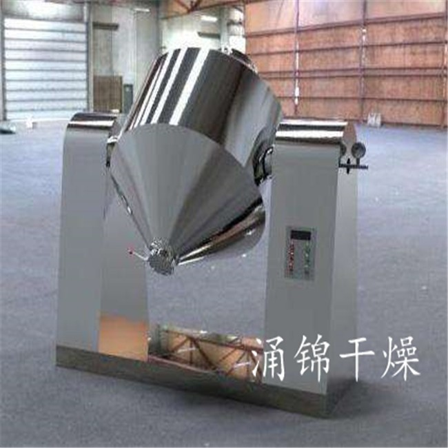 豆渣专用双锥回转真空干燥机