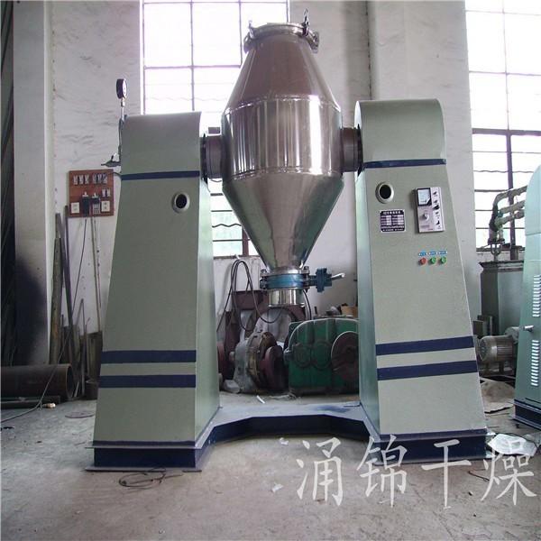 碳化酚醛树脂专用双锥回转真空干燥机