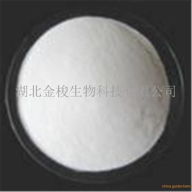 L-半胱氨酸厂家(52-90-4)