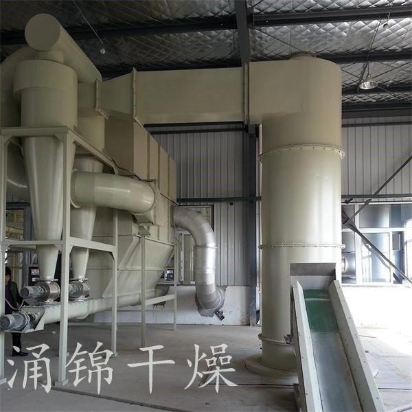 硫酸镁专用旋转闪蒸干燥机