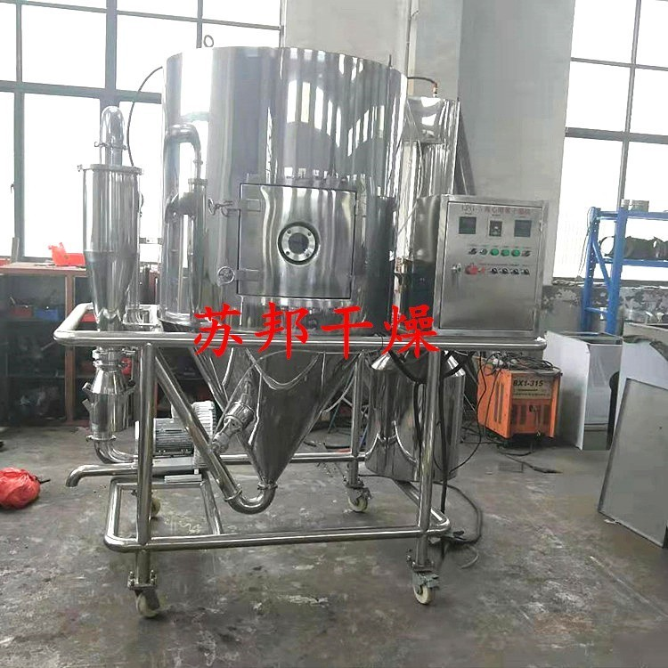 酵母液离心喷雾干燥机 小型试验烘干机