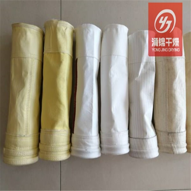 干燥设备专用布袋 高温耐酸除尘布袋 工业吸尘设备 布袋定制 除尘器专用 涌锦干燥