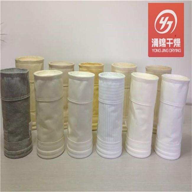 高温耐酸除尘布袋 耐高温针刺毡防除尘滤袋 布袋定制 除尘器专用 涌锦干燥