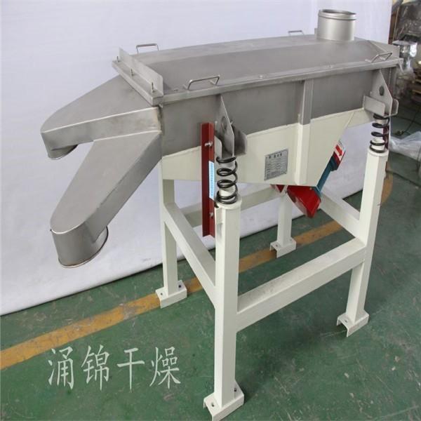 粳稻专用方形振动筛  振动筛 涌锦干燥专业提供